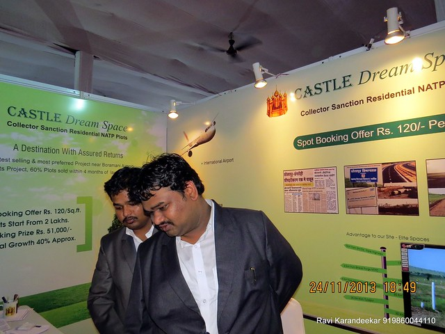 www.castledreamspace.com - Castle Dream Space NATP Plots at Solapur Maharashtra India -  Pune Property Exhibition, Times Property Expo 'Investment Festival 2013', 23rd & 24th November 2013
