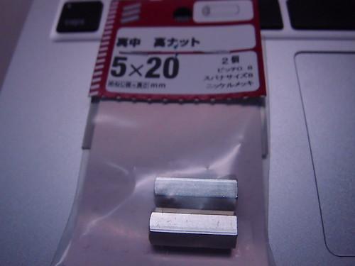 PC260633