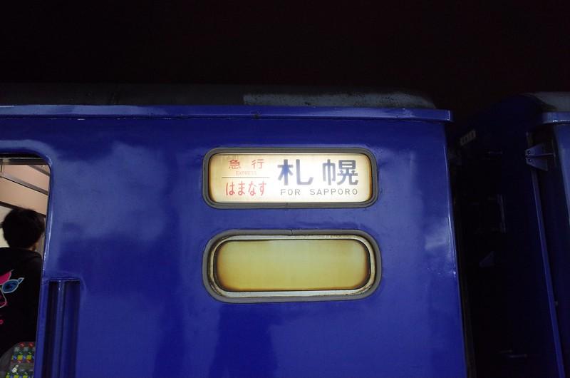 R0200185