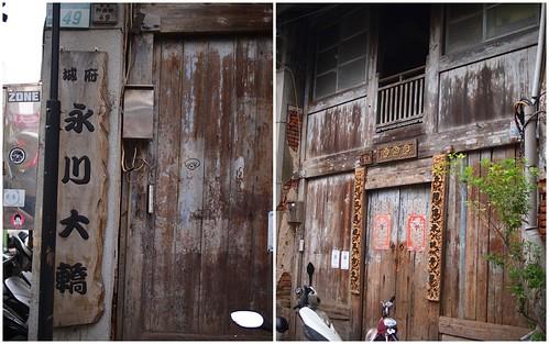 台南永樂市場、藝術街、神農街 L7