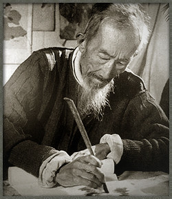 Liu Kuiling (1885-1968) by Photographer Unknown to Me