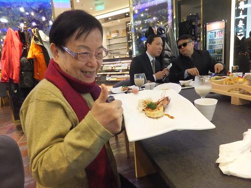 北京海峽兩岸美食文化論壇 087