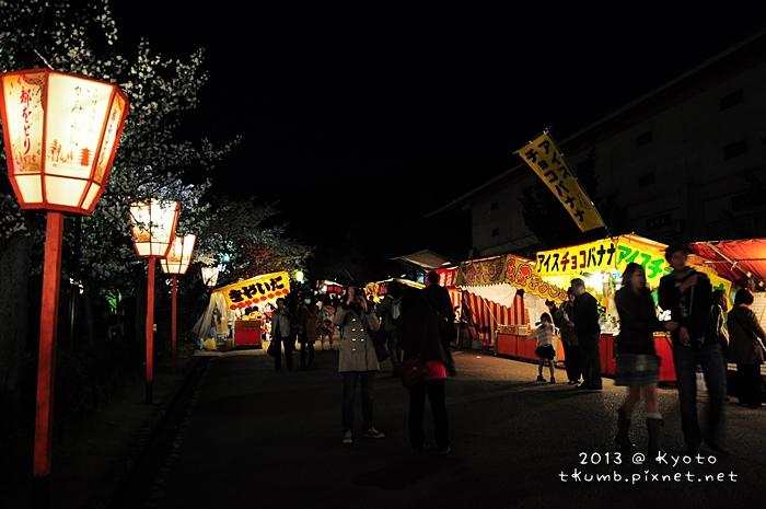 円山公園 (3).jpg