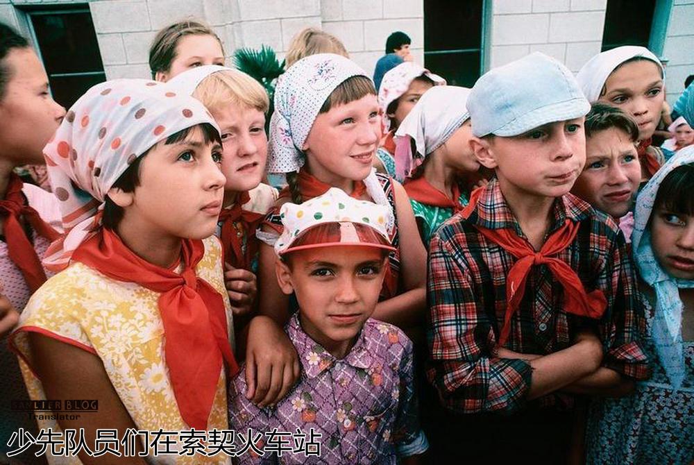 1981年苏联3