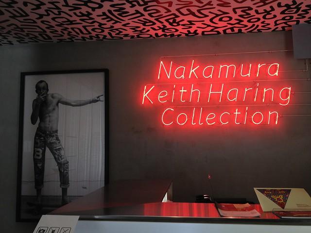 nakamura keith haring museum