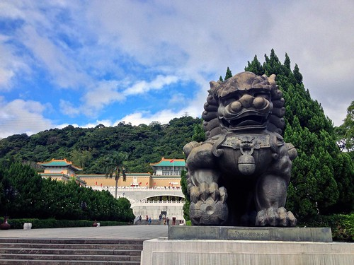 Outside the National Palace Museum