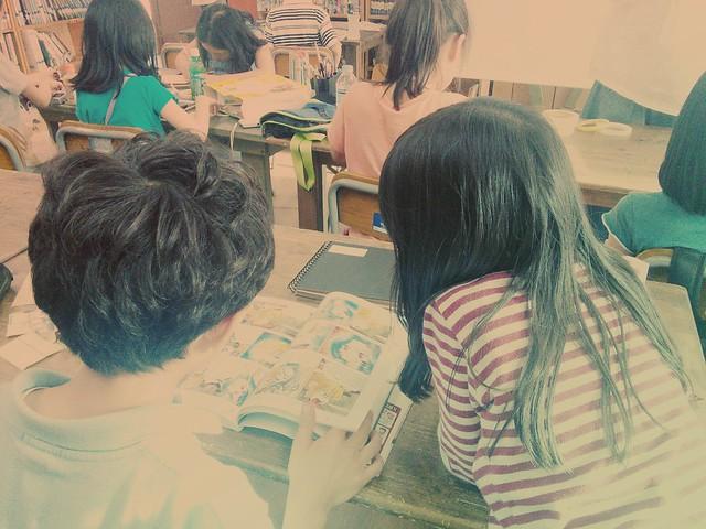 꿈교 어린이동아리   사진교실