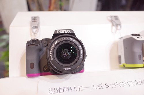PENTAX K-S2 01