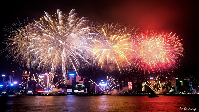 Year of the Sheep Fireworks 2015