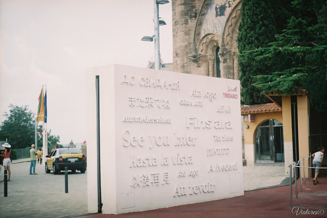Tibidabo. Barcelona. Spain