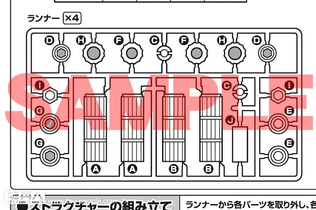 《聖闘士星矢》熱血新系列『D.D.PANORAMATION』開箱報告