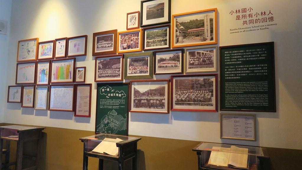 高雄甲仙小林平埔文物館 (14)