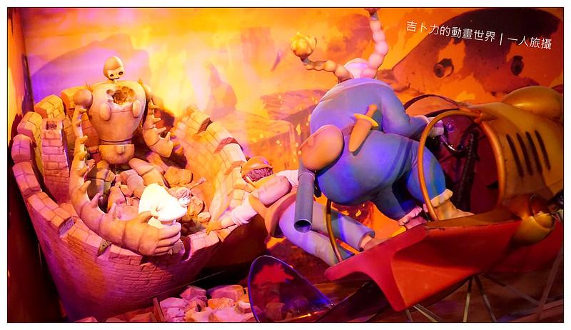 吉卜力的動畫世界 21