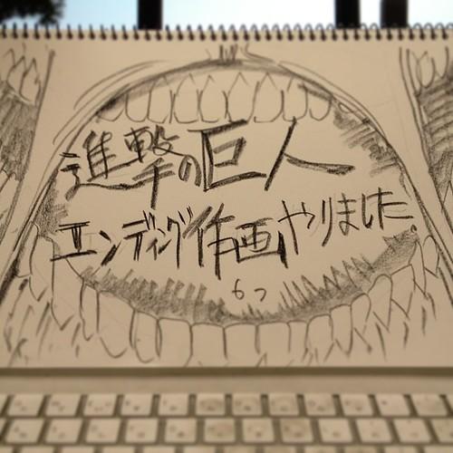 130527(3) - 電視動畫《進撃の巨人》(進擊的巨人)ED橋段之木炭風格作畫秘辛,負責原畫師「平松禎史」twitter告訴你! 1