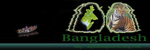 Bangladesh-digital