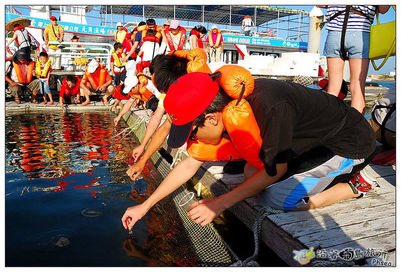 2013元貝休閒漁業_94