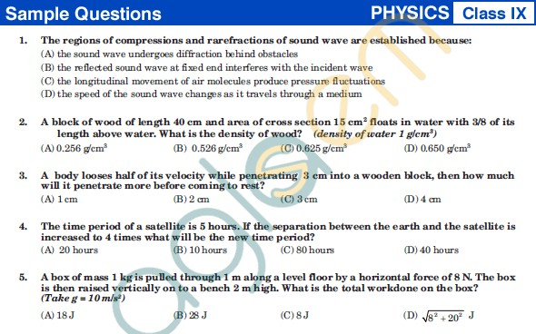 UCO 2013 Sample Papers for Class IX - Physics