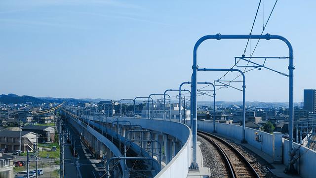 Otagawa Slide