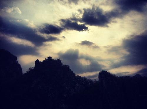 china park travel sunset sky clouds asia dalian valley 中国 云 大连 liaoning 辽宁 bingyu