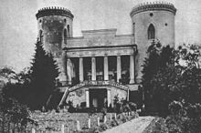 Знімок Червоногородського замку