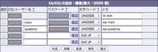 スクリーンショット 2013-09-10 1.31.52 PM