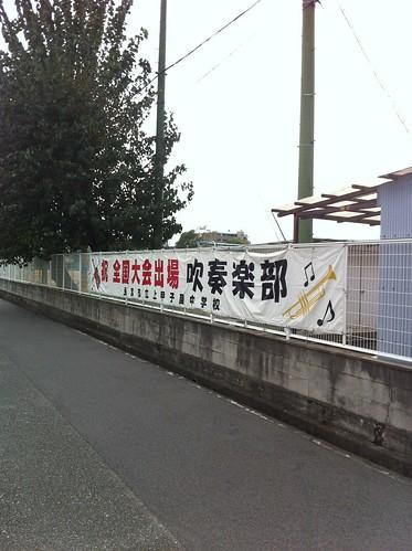 20131029ご近所さん