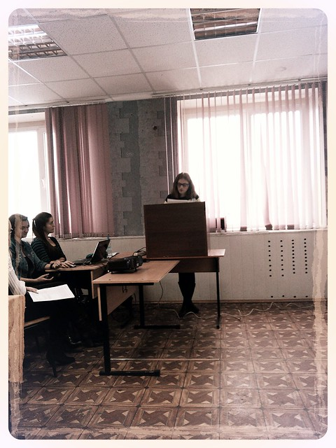 Конференция в РГТЭУ