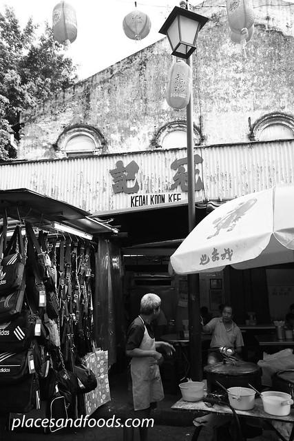 koon kee shop