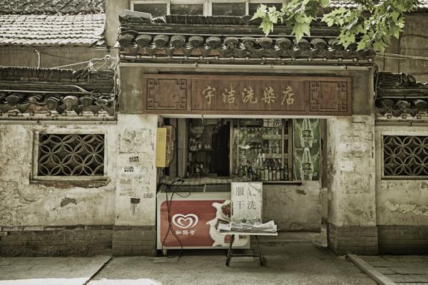 Travel to China 2
