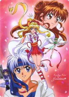 Kamikaze Kaitou Jeanne - Phantom Thief Jeanne | Divine Wind Thief Jeanne