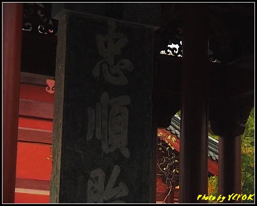 杭州 西湖湖畔的錢王祠 - 022 (碑亭 - 01)