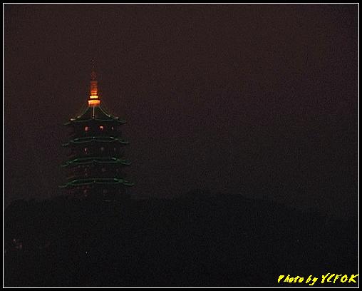 杭州 西湖 (其他景點) - 745 (從西湖十景之 柳浪聞鶯 望向 西湖十景之 雷峰塔 夜景)