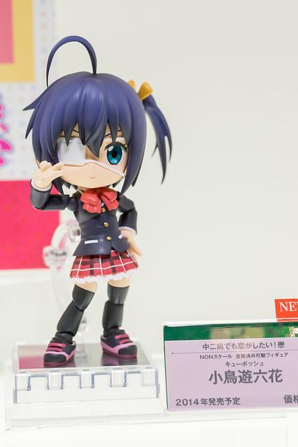 WF2014W-10_壽屋-DSC_2507