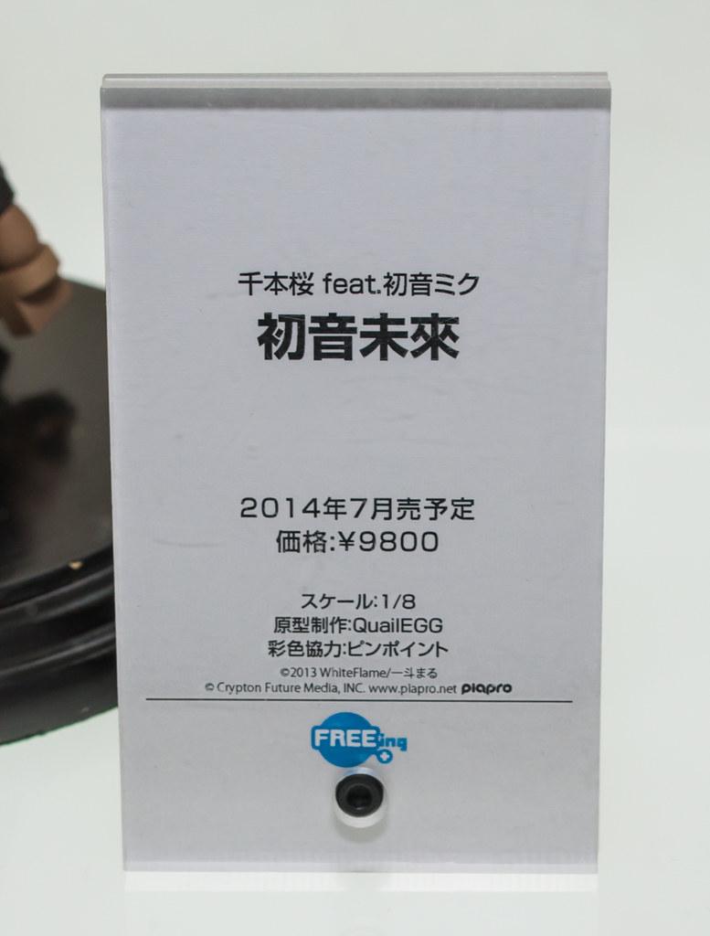 DSD_3480