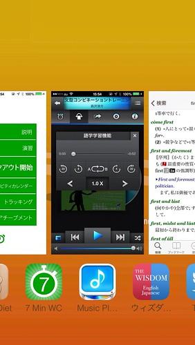 アプリの一覧