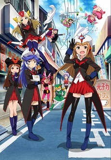 Robot Girls Z - RGZ