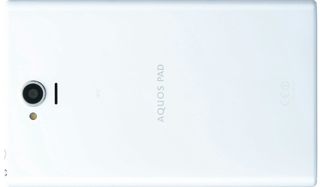 AQUOS PAD SHT22 full scale product image2