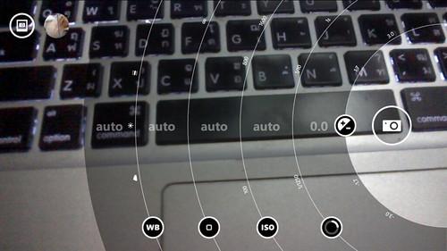 Nokia Cam มีตัวเลือกให้เราปรับค่าต่างๆ ได้เหมือนกล้องโปรอยู่