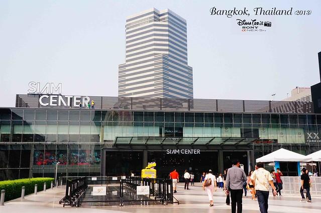 Bangkok Shopping Malls - Siam Center 01