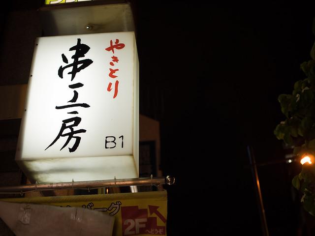 P5123177