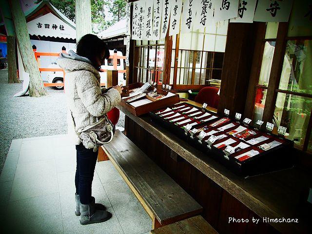 吉田神社にておみくじをひく美穂さん。