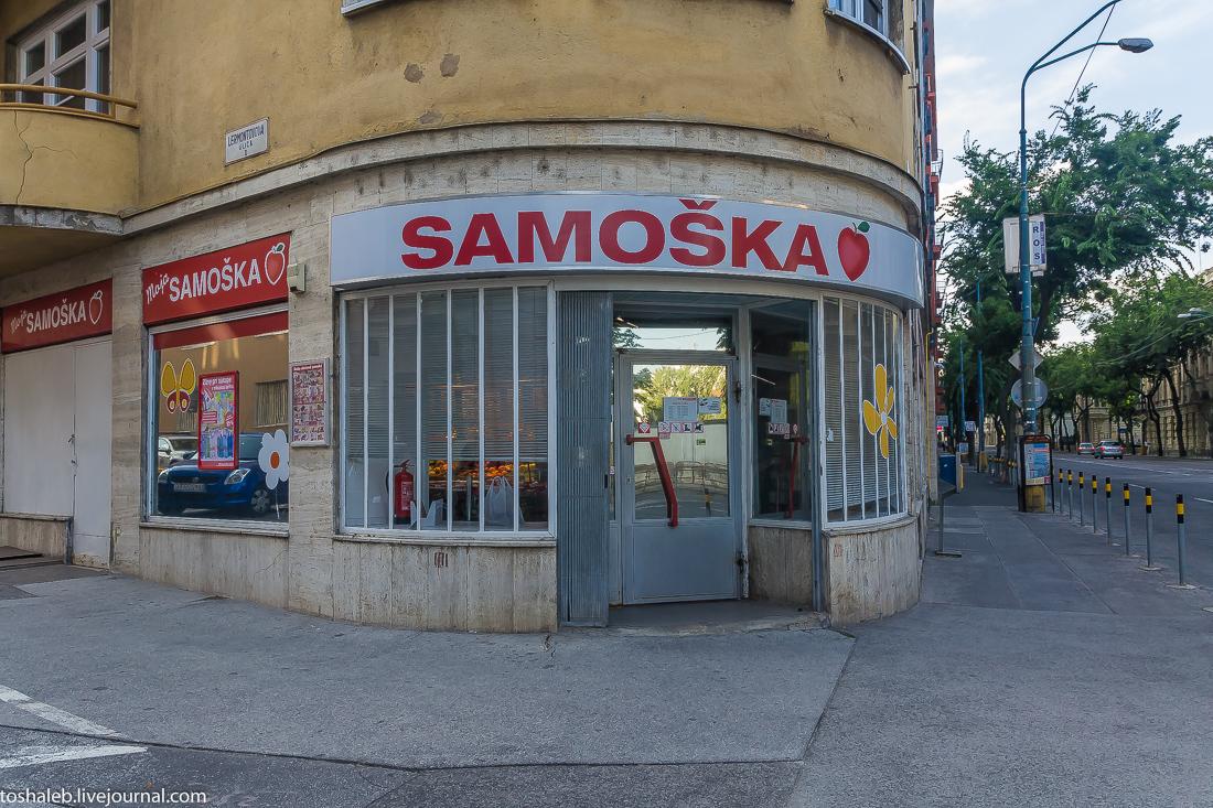 Братислава_4-66