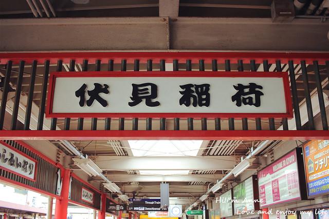 京都 (7)_副本