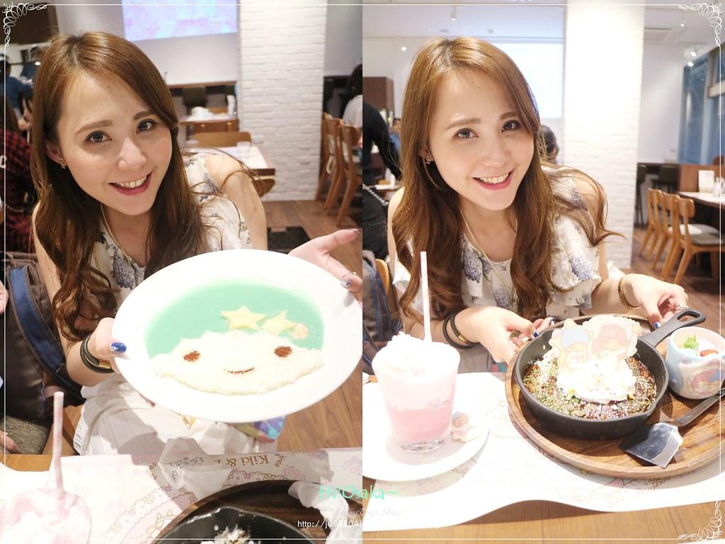 大阪Kiki & Lala Café(28)