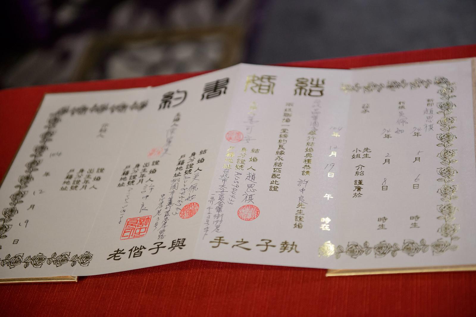 台北婚攝, 婚禮攝影, 婚攝, 婚攝守恆, 婚攝推薦, 晶華酒店, 晶華酒店婚宴, 晶華酒店婚攝-51