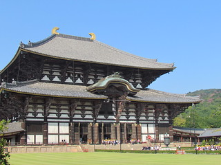 Todai-Ji Main Hall