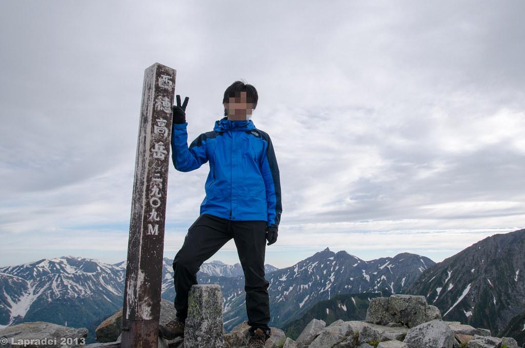 20130623 西穂高岳山頂