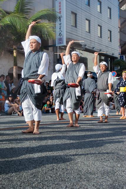 2013沖繩–EISA