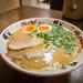 {Food} 沖繩 暖暮