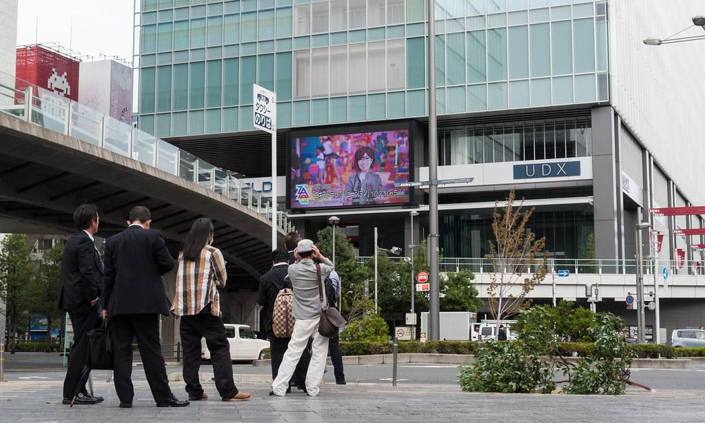 16 October 2013 after typhoon in Akihabara